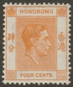 Hong Kong 1938 KGVI 4c Orange p14 Mint SG142