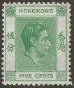 Hong Kong 1952 KGVI 5c Yellow-Green p14 Mint SG143