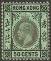 Hong Kong 1921 KGV 50c Black on Emerald Mint SG111d