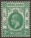Hong Kong 1932 KGV 2c Yellow-Green Mint SG118a