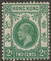 Hong Kong 1921 KGV 2c Blue-Green Mint SG118