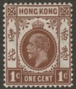 Hong Kong 1921 KGV 1c Brown Mint SG117