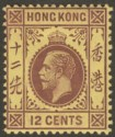Hong Kong 1912 KGV 12c Purple on Yellow Mint SG106