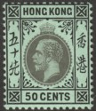 Hong Kong 1919 KGV 50c Black on Emerald with Olive Back Mint SG111c
