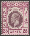 Hong Kong 1914 KGV 25c Purple and Magenta Type A Mint SG108