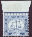 Hong Kong 1969 QEII Postage Due 50c Blue Mint SG D17a