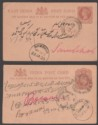 India Postal Stationary postcards selection QV to KGVI inc Jaipur