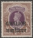 Indian States Gwalior 1948 KGVI 2r Purple and Brown Mint SG113