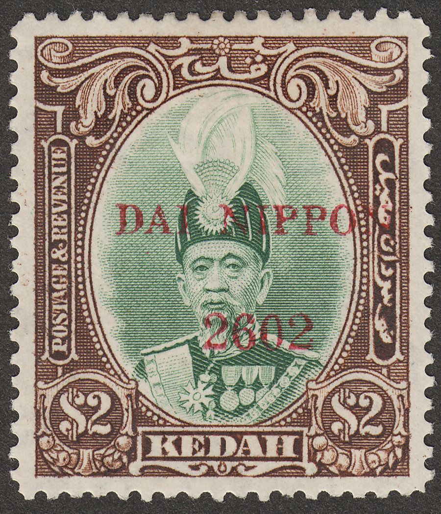 Malaya Kedah Japanese Occupation 1942 Sultan $2 Green and Brown Opt Mint SG J14