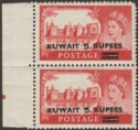 Kuwait 1955 QEII 5r on 5sh Type I Mint Pair SG108