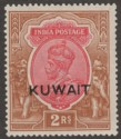Kuwait 1923 KGV 2r Carmine and Brown wmk Star Mint SG13