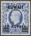 Kuwait 1949 KGVI 10r on 10sh Overprint Mint SG73a