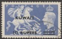 Kuwait 1952 KGVI 10r on 10sh Type II Used SG92a