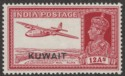 Kuwait 1939 KGVI 12a Lake Mint SG46