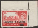 Kuwait 1957 QEII 5r on 5sh Type II Mint SG108a