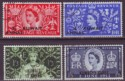 Kuwait 1953 QEII Coronation Overprint set Used SG103-106
