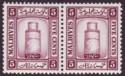 Maldive Islands 1933 KGV 5c Mauve wmk upright pair Unmounted Mint SG14A