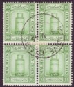 Maldive Islands 1933 KGV 10c wmk sideways Four Block CTO Used SG16B