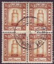Maldive Islands 1933 KGV 25c wmk sideways Four Block CTO Used SG18B