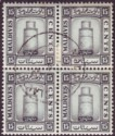 Maldive Islands 1933 KGV 15c wmk sideways Four Block CTO Used SG17B