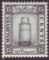 Maldive Islands 1933 KGV 15c wmk sideways Unmounted Mint SG17B