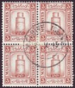 Maldive Islands 1933 KGV 3c wmk upright Four Block CTO Used SG12A