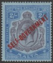 Malta 1922 KGV Self Government 2sh Purple and Blue on Blue wmk Script Mint SG120