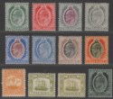 Malta 1904-14 King Edward VII Part Set to 1sh Mint cat £115