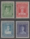 Newfoundland 1941 King George VI Part Set to 7d Perf 12½ Mint cat £18