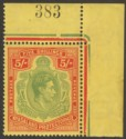 Nyasaland 1938 KGVI 5sh Pale Green and Red Chalky Paper Mint SG141