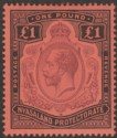 Nyasaland 1913 KGV £1 Purple and Black on Red Mint SG98