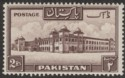 Pakistan 1948 Salimullah 2r Chocolate perf 14 Mint SG39