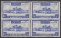 Pakistan 1948 Salimullah 1r Ultramarine perf 14 Mint Block of Four SG38