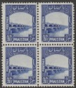 Pakistan 1948 Barrage 3½a Bright Blue Mint Block of Four SG32