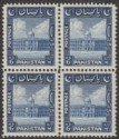 Pakistan 1948 Port Trust 6a Blue Mint Block of Four SG34