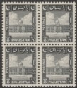 Pakistan 1948 Port Trust 8a Black Mint Block of Four SG35