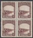 Pakistan 1948 Barrage 4a Reddish Brown Mint Block of Four SG33