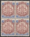 Rhodesia 1896 BSAC Large Arms 3d Chocolate and Ultramarine Block of 4 Mint SG31
