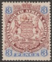 Rhodesia 1896 BSAC Large Arms 3d Chocolate and Ultramarine Mint SG31