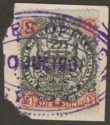 Rhodesia BSAC 1897 QV £1 Used Piece SG73 Fiscal MINES OFFICE GWELO Revenue