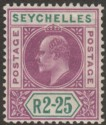 Seychelles 1906 KEVII 2r25c Purple and Green Mint SG70