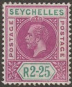Seychelles 1913 KGV 2r25c Deep Magenta and Green Mint SG81