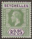 Seychelles 1918 KGV 2r25c Yellow-Green and Violet Mint SG96