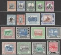 Sudan 1951 King George VI Pictorial Mint Set SG123-139