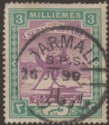 Sudan 1898 QV Camel Postman 3m Used with DARMALI Proud D1 Postmark