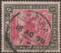 Sudan 1898 QV Camel Postman 5m Used with ATBARA Postmark Proud D2