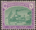 Sudan 1924 KGV era Postage Due 10m Green and Mauve on Chalky Paper Mint SG D7b