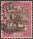 Sudan 1898 QV Camel Postman 1m Used with ATBARA SPS Proud D2 Postmark