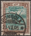 Sudan 1905 KEVII Camel Postman 2m Used with DONGOLA Proud D2 Postmark