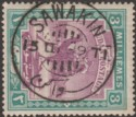 Sudan 1899 Camel Postman 3m Mauve and Green Used with SAWAKIN Proud D4 Postmark